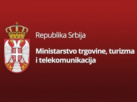 The public call for the allocation of start-ups and innovative loans to enterprises in the field of information and communication technologies in the Republic of Serbia in 2016